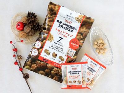 """おやつも健康的に食べたい… 日本初・機能性表示食品の""""ミックスナッツ""""が登場!"""