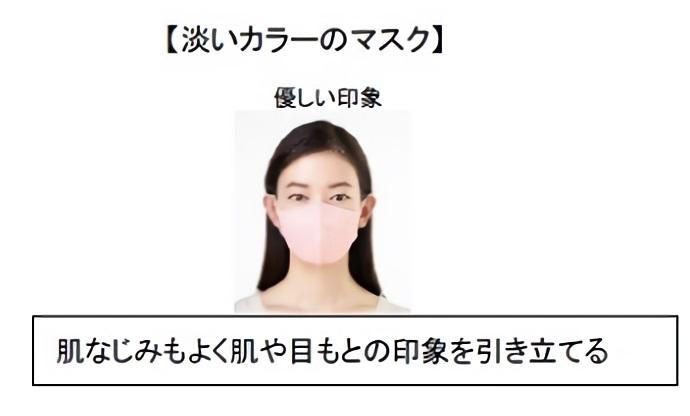 【資生堂】淡いカラーのマスク