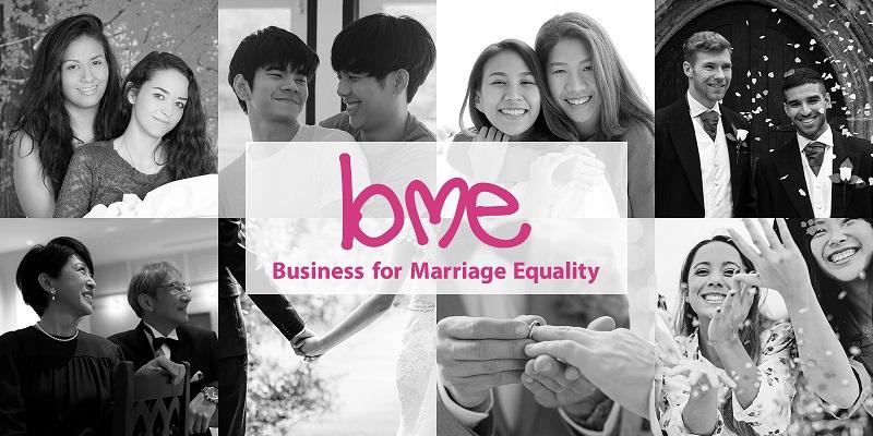 """""""同性婚の法制化""""にパナソニックなど多くの企業が賛同!"""