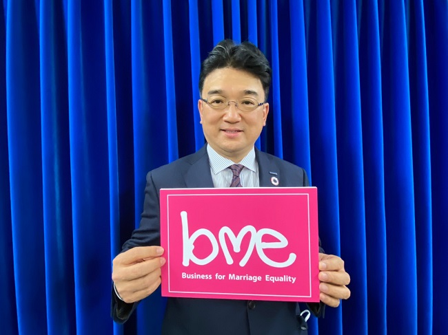 Business for Marriage Equality(BME):パナソニック株式会社 執行役員・CHRO 三島茂樹氏