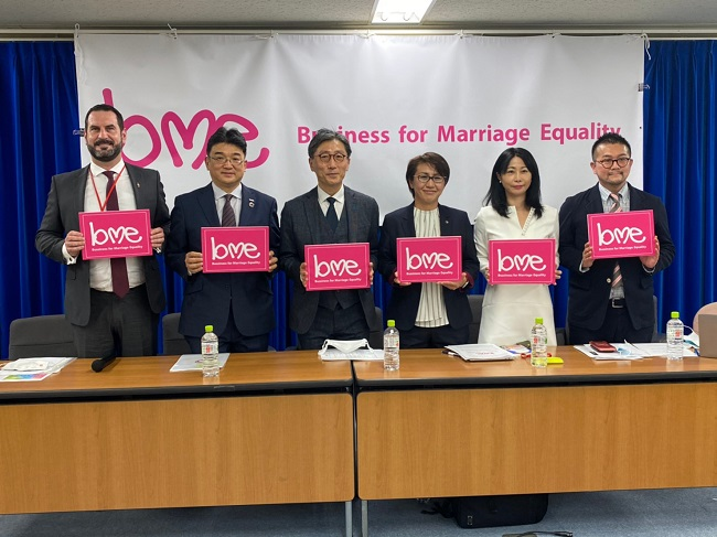 Business for Marriage Equality(BME)企業