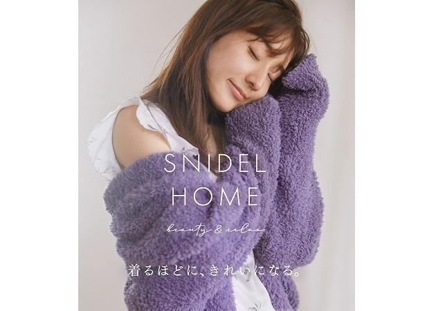 【78】田中みな実さんが「#美容パジャマ」を大人可愛く着こなし… 「SNIDEL HOME×Minami Tanaka」デビューコレクション第4弾