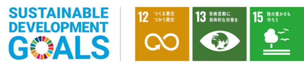 【BOTANIST】『【Re-THINK PLASTIC -プラスチックと向きあう-】#共に生きる_BOTANISTキャンペーン』SDGs