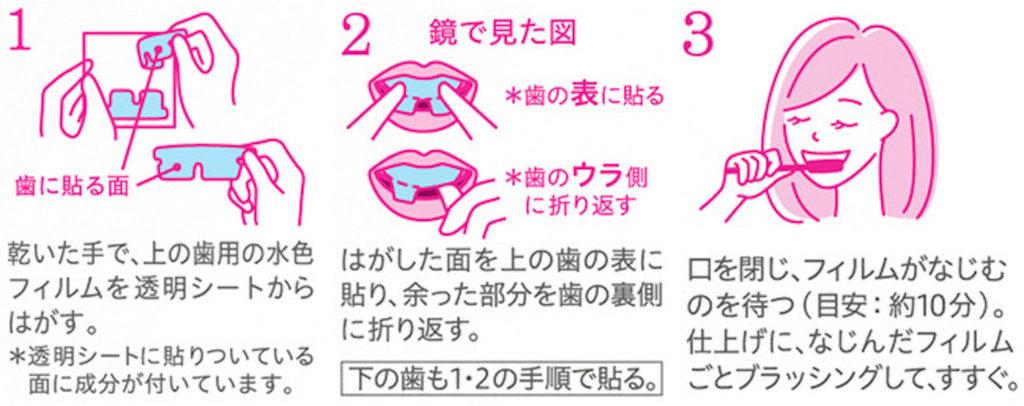 【花王】クリアクリーン プレミアム ホワイトクリアパック<ハミガキ>