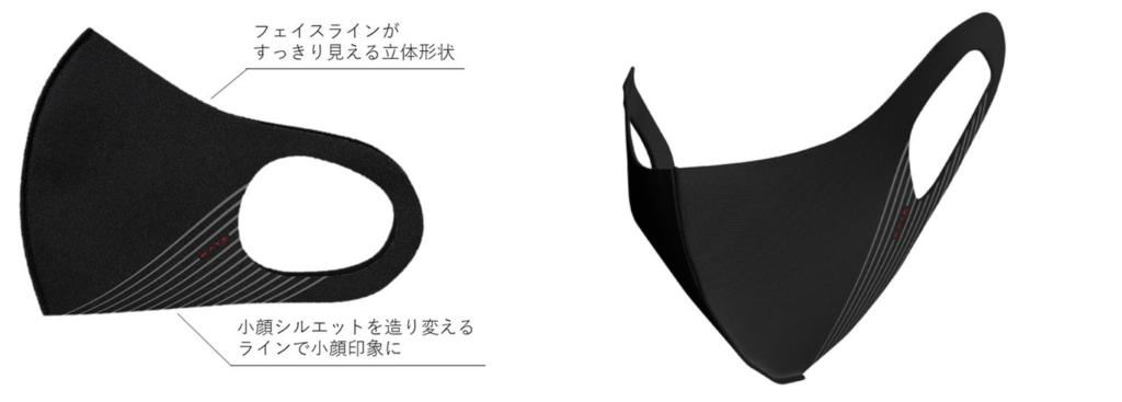 "【KATE】美しい小顔印象を造る""小顔シルエットマスク"""