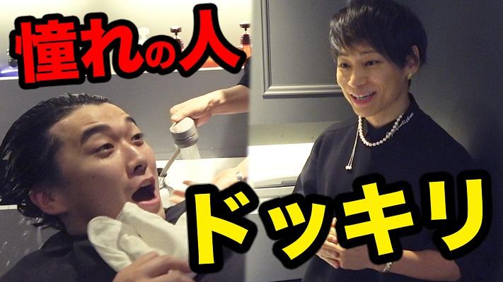 【ラックス】水溜りボンド×UVERworld TAKUYA∞