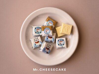 セブンで見つけたら即ゲット!「Mr. CHEESECAKE」×チロルチョコの限定コラボ登場♡