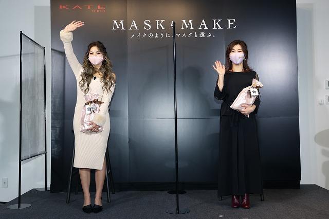 【KATE】「小顔シルエットマスク」ライブ配信イベント
