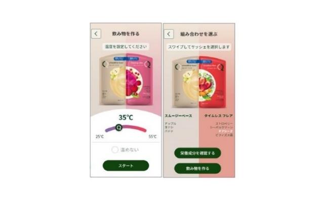 【ネスレ】『nesQino(ネスキーノ)』専用アプリ画面