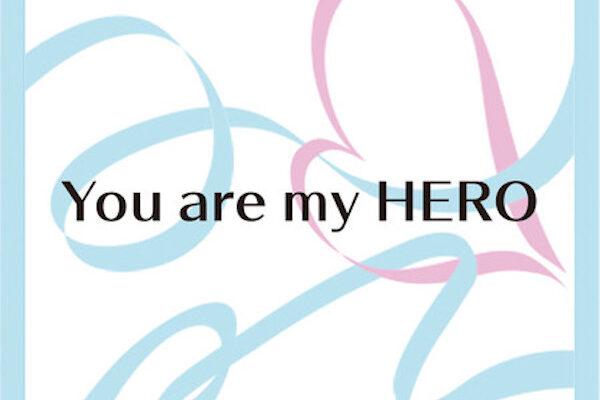 コーセー、医療従事者応援プロジェクト「You are my HERO」を発足。化粧品15万点を寄贈