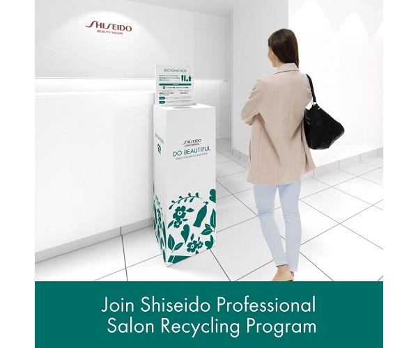 【資生堂】資生堂プロフェッショナル サロンリサイクルプログラム