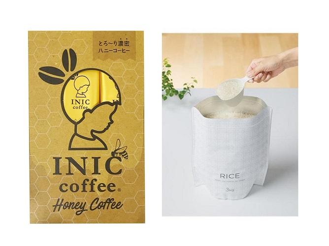 【ロフト】『ハニーコーヒー』『極(きわみ)お米保存袋』