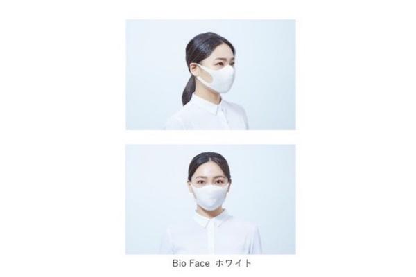 【TBM】Bio Face(バイオフェイス)
