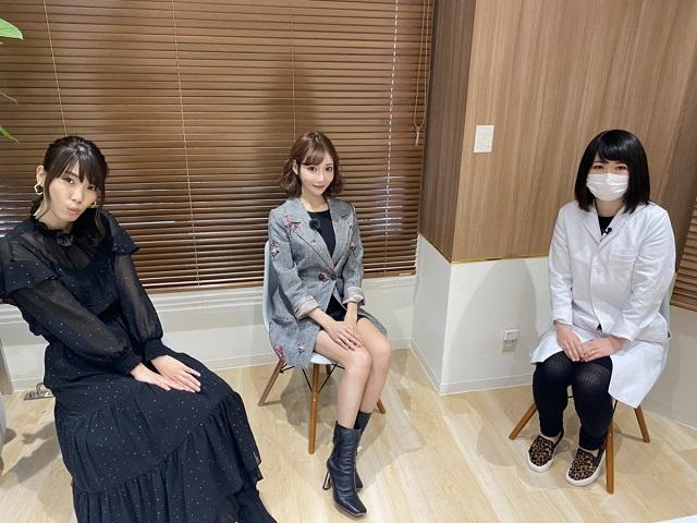 イースト駅前クリニック・脇山清香医師、明日花キララさん、紺野ぶるまさん