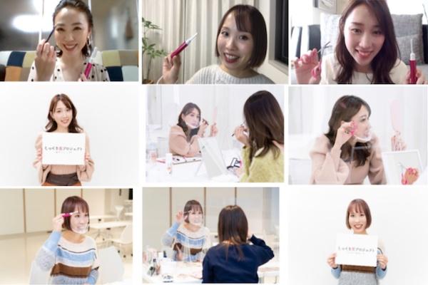 【貝印】『100人眉チェンジ企画』 イベントレポート