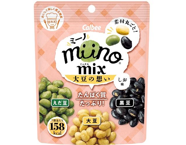 【カルビー】『miino mix 大豆の想い しお味』