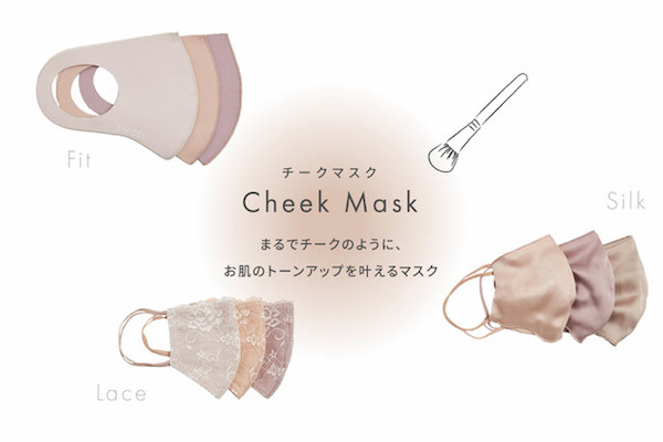 【スナイデル】チークマスク