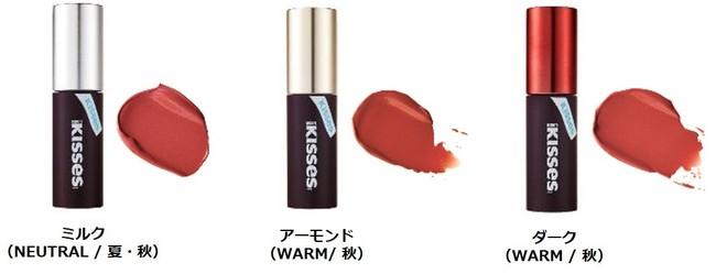 【ETUDE × HERSHEY'S KISSES】キスチョコレート ムースティント