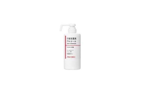 【資生堂】『手指消毒用エタノール液』(指定医薬部外品)