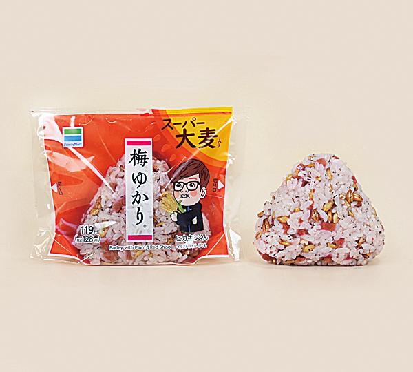 【ファミリーマート】『スーパー大麦 梅ゆかり』