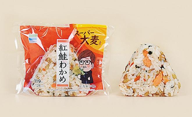 【ファミリーマート】『スーパー大麦 紅鮭わかめ』