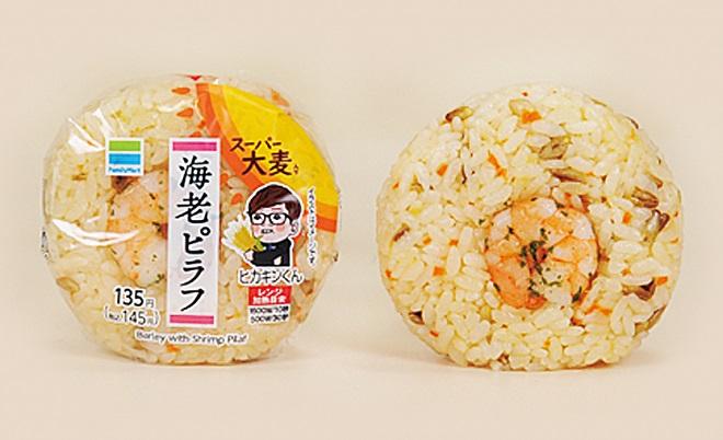 【ファミリーマート】『スーパー大麦 海老ピラフ』