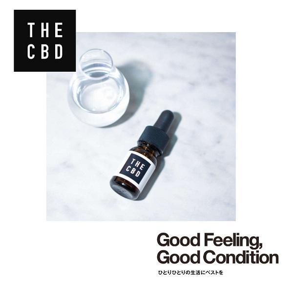 【THE CBD】CBDオイル