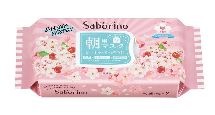 【サボリーノ】『サボリーノ 目ざまシートSA20』