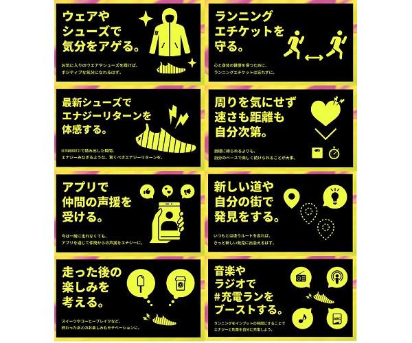 【アディダス】#充電ラン