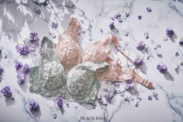 【SALON by PEACH JOHN】グランフルールブラ&パンティ