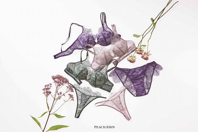 【SALON by PEACH JOHN】アイラッシュシャンテリーブラ&パンティ