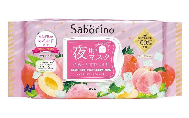 【サボリーノ】『サボリーノ すぐに眠れマスク  とろける果実のマイルドタイプ』