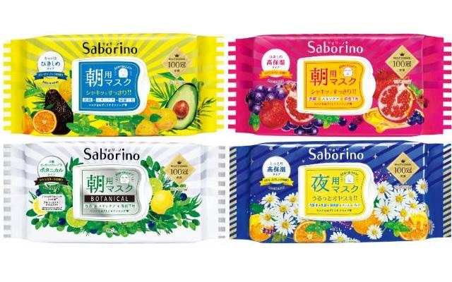 【サボリーノ】定番マスク4種類ラインナップ