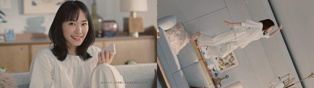 【エスプリーク】新垣結衣