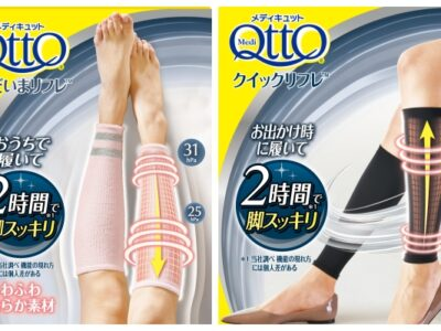 履くだけで脚スッキリ! テレワーク中にこっそり美脚になれるアイテム2つ