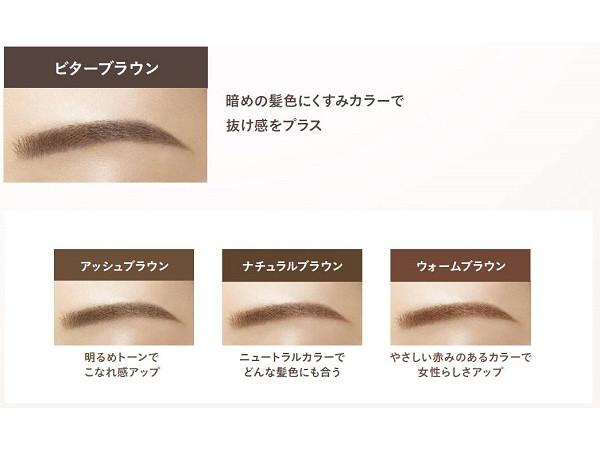 【デジャヴ】フィルム眉カラー