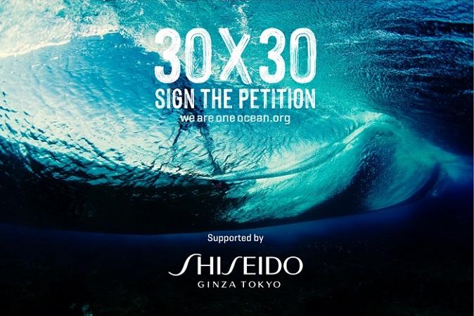 """""""地球の未来を守る""""ために私たちにもできることって…?「SHISEIDO」が""""海を守る""""ためにしていることを紹介"""