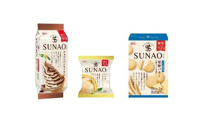 1『SUNAO』アイスシリーズ/『SUNAO』ビスケットシリーズ