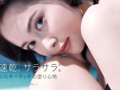 """玉城ティナさんの体型にびっくり…! 新CMで""""驚異の美肌&美スタイル""""を披露"""