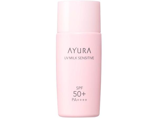 アユーラ UVミルク センシティブ(医薬部外品) 敏感肌用日やけ止め