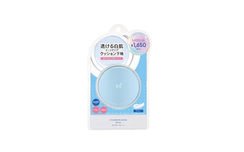 『ミシャ M クッションベース(ブルー)』¥1,650(税込)