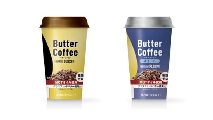 ファミマ『バターコーヒー』『バターコーヒー スイート』