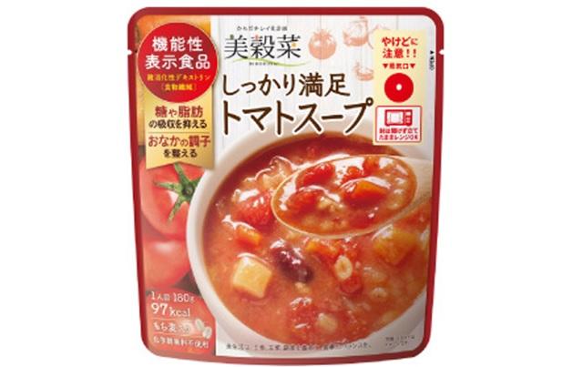【美穀菜】『美穀菜 しっかり満足トマトスープ』