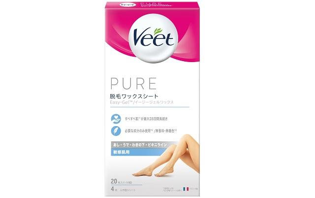 【ヴィート】『ヴィート ピュア 脱毛ワックス 敏感肌用』