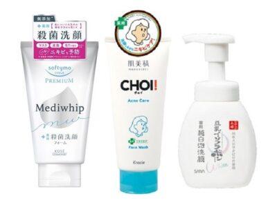 ニキビが増えたら洗顔から変えてみない…? ニキビ対策に使いたい「薬用洗顔」3つ