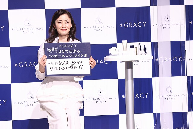 【資生堂『グレイシィ』新ミューズオンライン発表会】菅野美穂