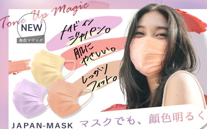 『JAPAN-MASK』