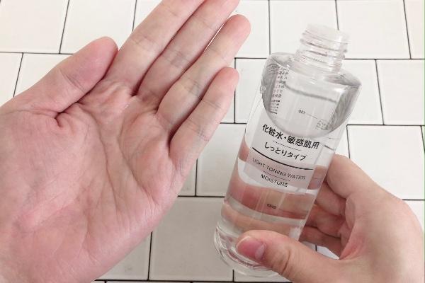 【無印良品】化粧水・敏感肌用 しっとりタイプ 200ml