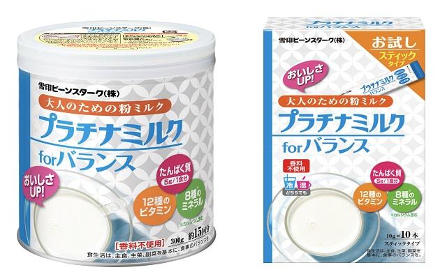 【雪印ビーンスターク】『プラチナミルク for バランス 缶タイプ』『プラチナミルク for バランス スティック10本』