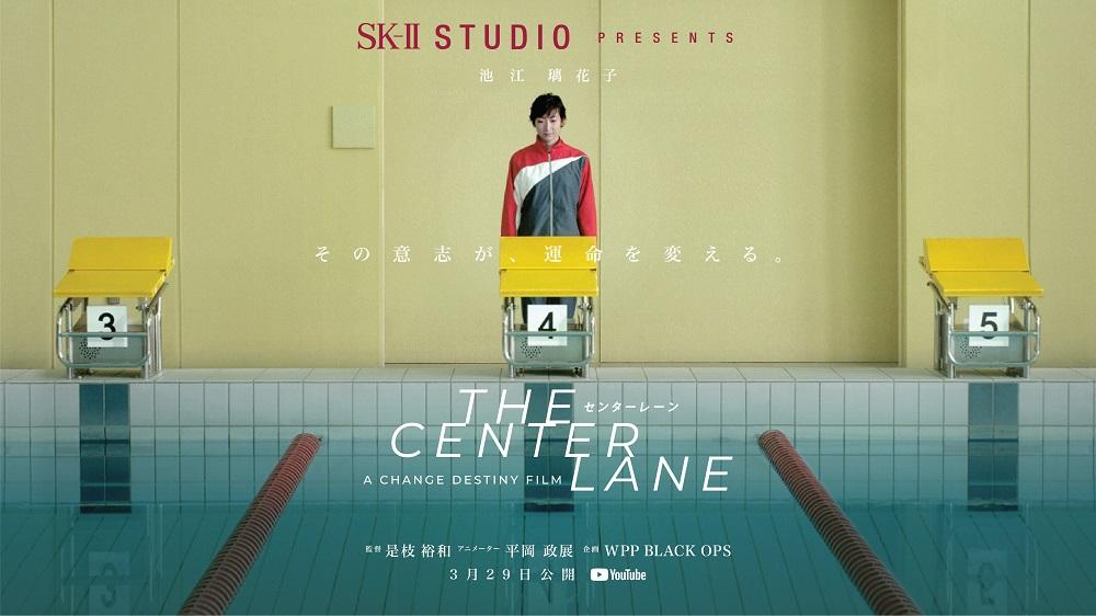 ※3月29日14時情報解禁 KITE KV FILM POSTER_CENTER POOL Horizontal JAPAN